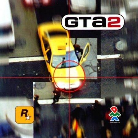 GTA 2: Беспредел (RUS)