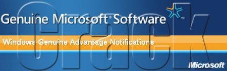 Windows Genuine Advantage Validation (WGA) v1.9.9.1 (x32/x64)