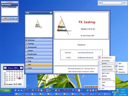 FK Desktop v3.0.0.15 [Multilanguage]