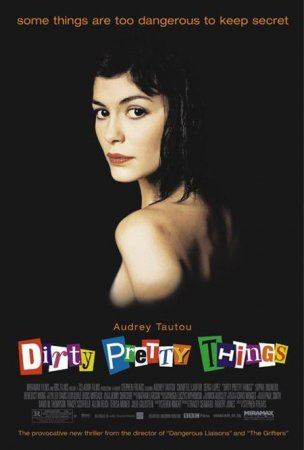 Грязные прелести / Dirty Pretty Things [DVDRip]