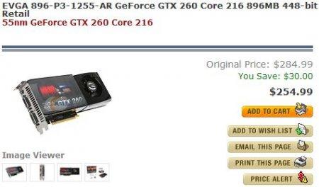 Версии GeForce GTX 260 на базе 55 нм чипа появляются в американских магазинах