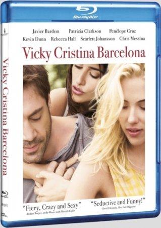 Вики Кристина Барселона / Vicky Cristina Barcelona (Вуди Аллен / Woody Allen) [2008 г., комедия, мелодрама, драма, HDRip]