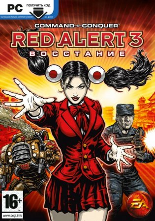 Command & Conquer: Red Alert 3 Uprising [RUS]