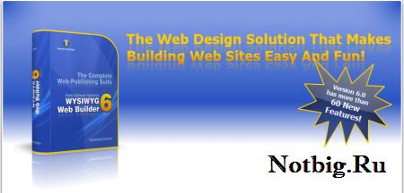 WYSIWYG Web Builder 6.1.0