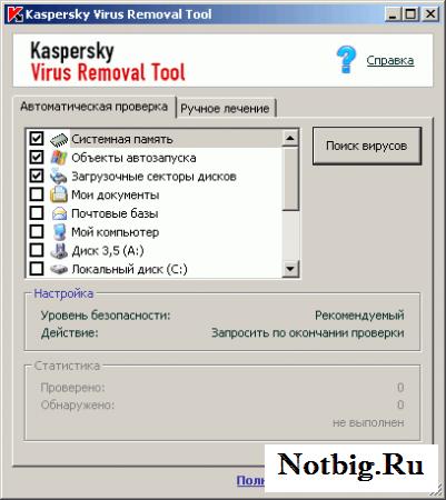 Kaspersky AVP Tool v.7.0.0.290