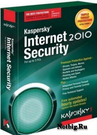 Kaspersky Internet Security 2010 9.0.0 Build 463 Final (Русская версия)