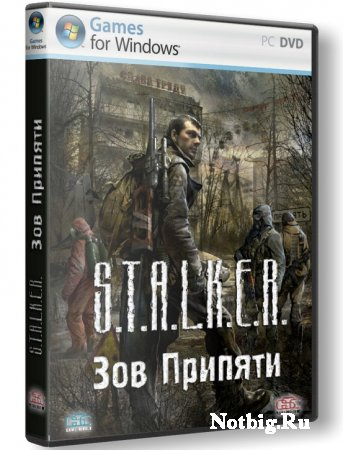 S.T.A.L.K.E.R.: Зов Припяти. Специальная версия (add-on) RUS + NO DVD