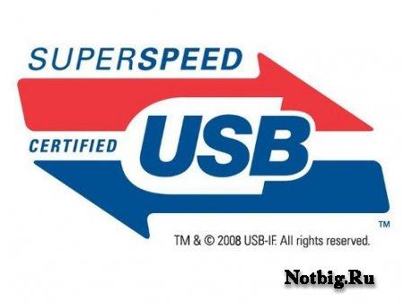 Всё, что нужно знать о USB 3.0