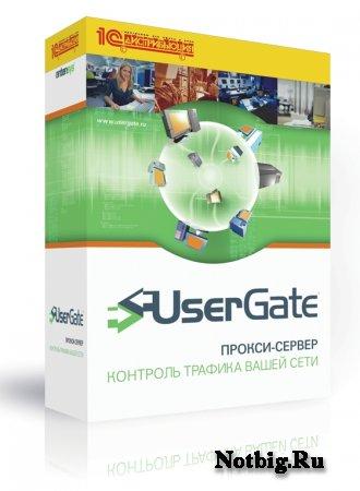 UserGate 5.2.711