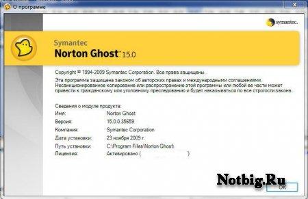 Symantec Norton Ghost (диск восстановления + интегрированный установочный дистрибутив) 15.00.35659 [английский + русский]