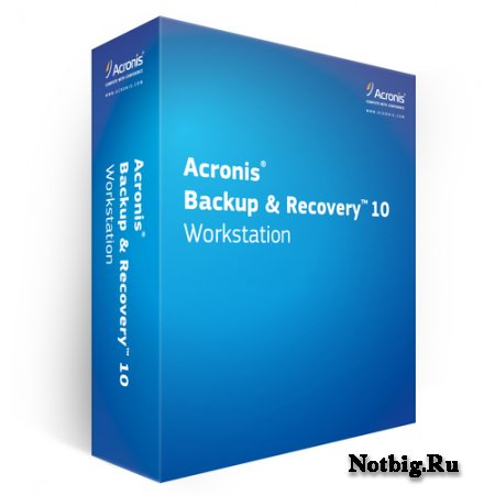 Acronis Backup & Recovery™ 10 Workstation 10.0.11133 + BootCD [RU]
