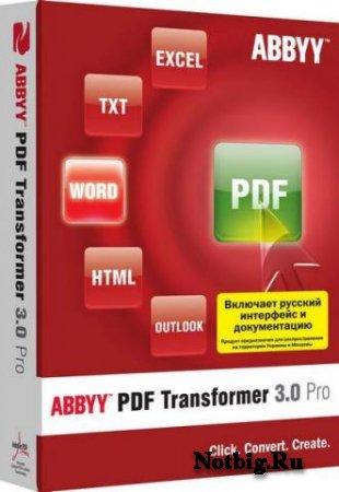 ABBYY PDF Transformer 3.0.100.216 [ML(Ru)]