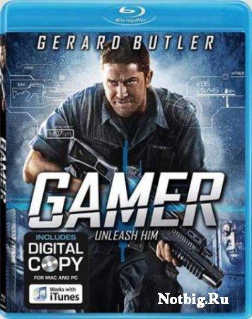 Геймер (2009) BDRip