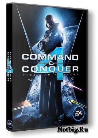 Command & Conquer 4: Tiberium Twilight [RePack] R.G. Механики