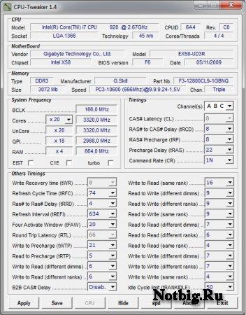 CPU-Tweaker 1.5