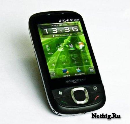 Новый ценовой лидер рынка коммуникаторов – Highscreen Nano на Windows Mobile
