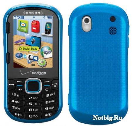 Samsung Intensity II (SCH-U460)