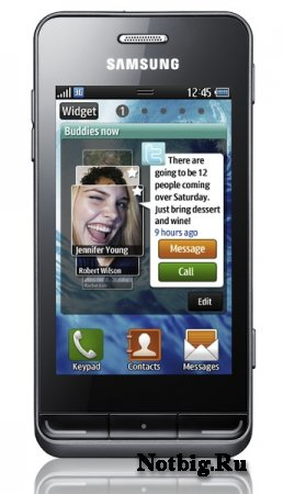 Samsung Wave 723 - четвертый смартфон с ОС BADA