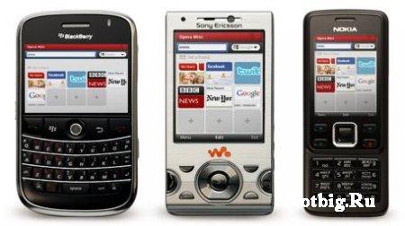 Вышла Opera Mini 5.1 для Windows Mobile