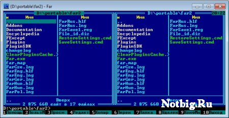 Far Manager v2.0 build 1666 Stable