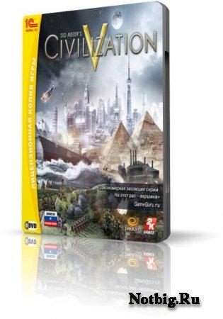 [RePack] Sid Meier's Civilization 5. Deluxe Edition + DLC + 343 mods [Rus/Eng] 2010