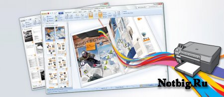 priPrinter Professional Edition 3.3.0.1064 Beta (x86/x64) [Multilanguage, Русский]