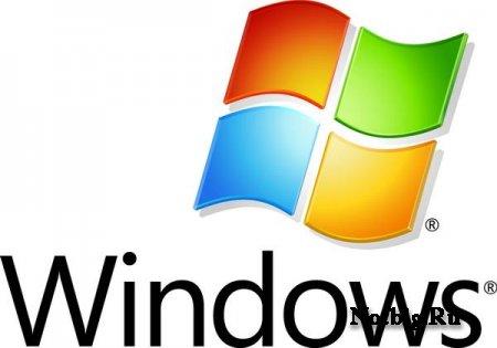В Windows 8 будут внесены коренные изменения.