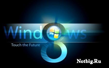 Опубликован первый скриншот Windows 8 Build 7930