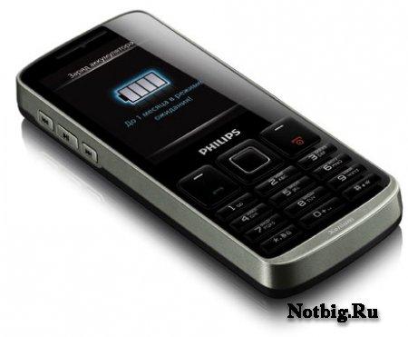 Philips Xenium X325 дебютировал в России