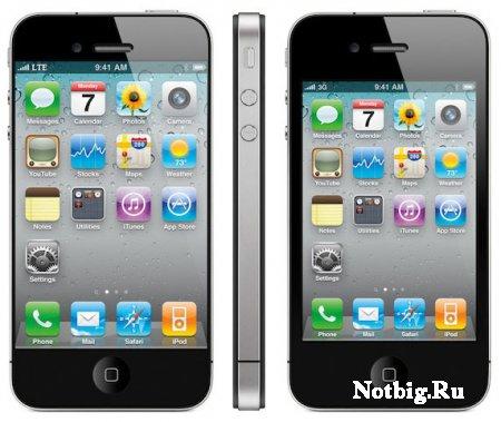 Apple iPhone 4S и iPhone 5 поступят в продажу в конце третьего квартала