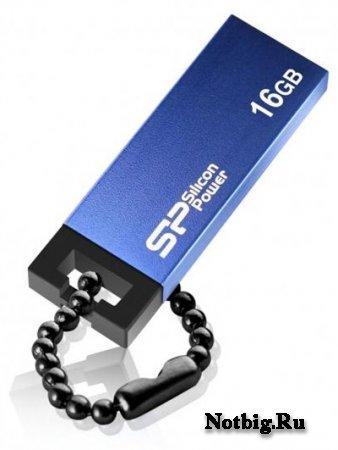 Живучие USB-накопители Silicon Power Touch 835