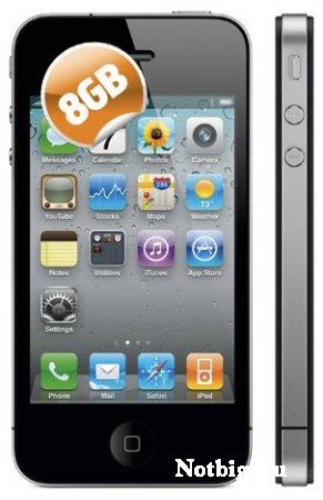 Apple готовит iPhone 4 с 8Гб памяти