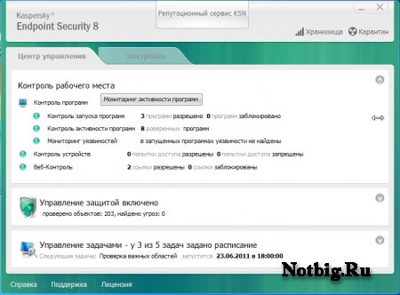 Kaspersky Endpoint Security 8 build 8.1.0.524 for Windows  Release MOD by SPecialiST (key of 1 year to 18.09.2012) [2011, RUS]