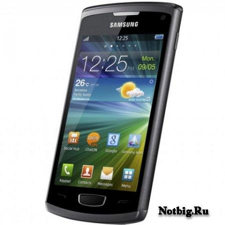 Samsung S8600 Wave 3 поступил в продажу