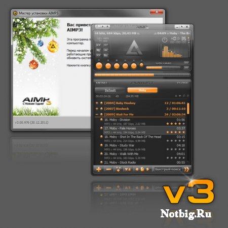 AIMP v3.00 Build 976 (30.12.2011)