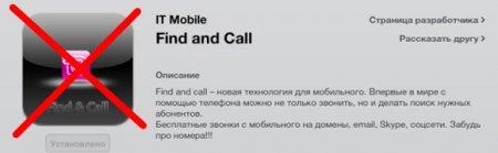 Касперский нашел троян в Google Play и Apple Store