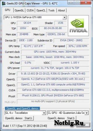 GPU Caps Viewer 1.17.1: подробная информация о видеокарте
